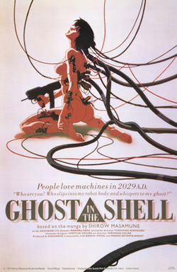 Ghost in the Shell.png