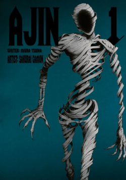 Ajin Volume 1 Cover.png