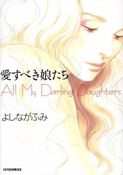 All My Darling Daughters.jpg