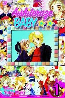 Aishiteruze Baby.jpg