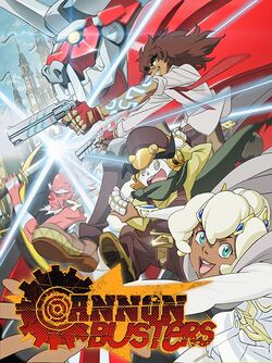Cannon Busters.jpg