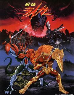 Beast God Liger.jpg