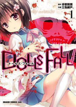 Dolls fall.jpg