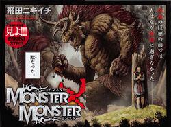 Monster x Monster.jpg
