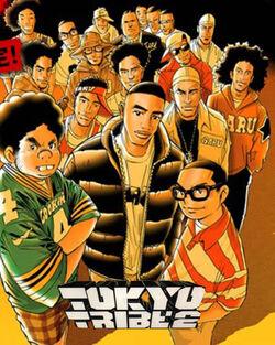 Tokyo Tribe.jpg