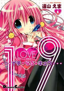 1 Love 9.jpg