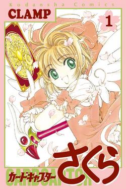 CardCaptor Sakura.png