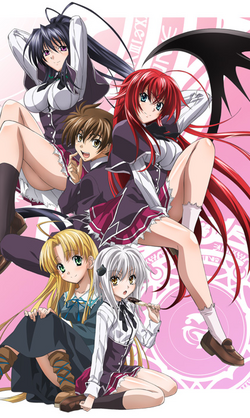 High School DxD.png
