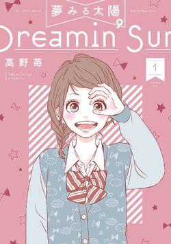 Dreamin' Sun 1.jpg