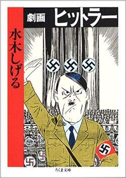 20th Century Madman Hitler.jpg