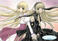 Chobits.png