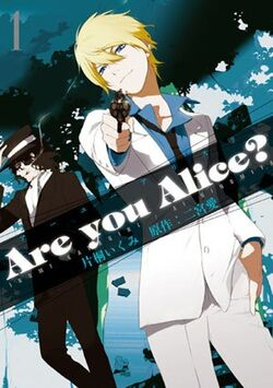 Are You Alice.jpg