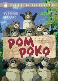Pom Poko.jpg