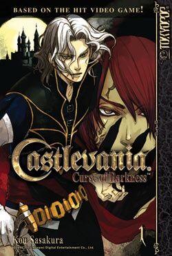 Castlevania manga.jpg