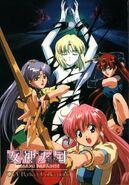 Megami Paradise OVA