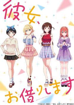 Kanokari-Rent-A-Girlfriend key visual.jpg