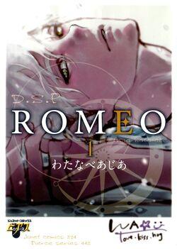 D.S.P Romeo.jpg