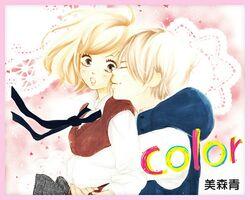 Color (MIMORI Ao).jpg