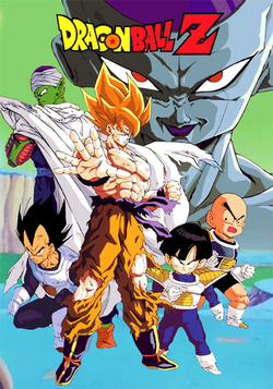 Dragon Ball.png