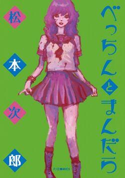 Velveteen & Mandala.jpg