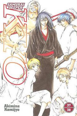 Samurai Deeper Kyo.jpg