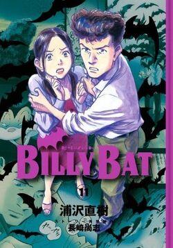 Billy Bat.jpg