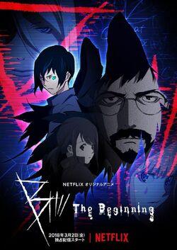 B the Beginning.jpg