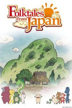 Folk tales from Japan.jpg