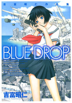 Blue Drop.jpg