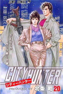 City Hunter.jpg
