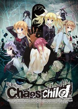 Chaos Child.jpg