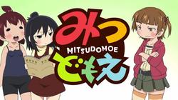 Mitsudomoe.png