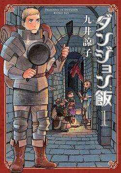Dungeon Meshi.jpg