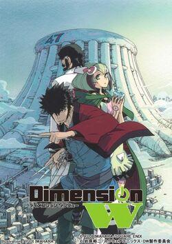 Dimension W.jpg