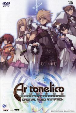 Ar Tonelico.jpg