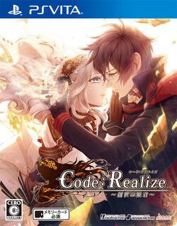 Code Realize.jpg