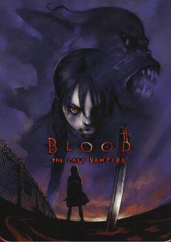 Blood The Last Vampire.jpg