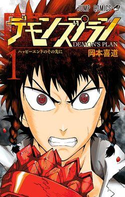 Demon's Plan.jpg