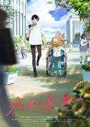 Josee anime poster 2