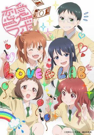 Lovelab.jpg