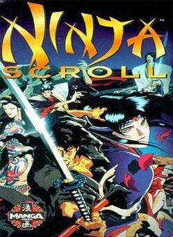 NinjaScroll.jpg