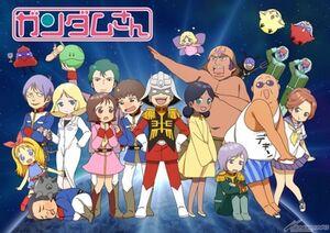 GundamSan.jpg