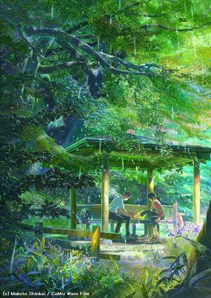 GardenWords.jpg