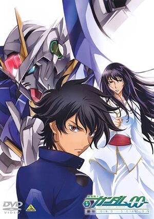 Gundam00bis.jpg