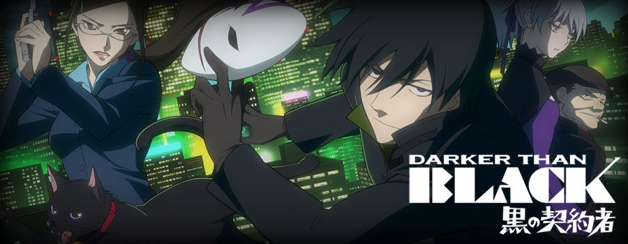 Bannière darker than black.jpg