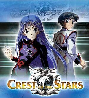 CrestStars.jpg