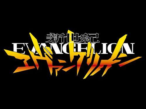 Evangelion logo.jpg