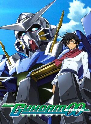 Gundam00.jpg