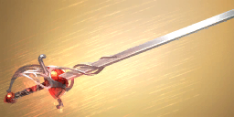 Blade of Mercy.png