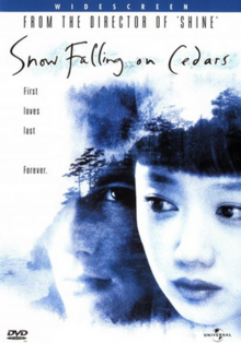 Snow Falling on Cedars 1999 DVD Cover.PNG
